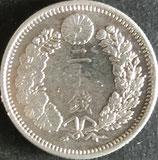 竜20銭銀貨(後期) 明治9年