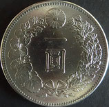 壱圓銀貨 明治38年