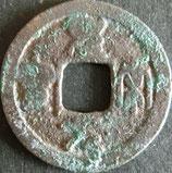 聖宋元宝 西暦1101年