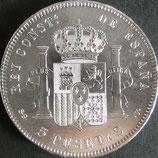 スペイン記念銀貨 西暦1898年