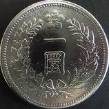 李花壱圓銀貨(開国502年)