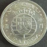マカオ西暦1968年