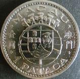 マカオ銀貨 西暦1968年