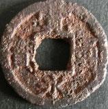 尖り千(石ノ巻)鉄 西暦1838年