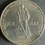 ロシア記念貨