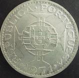 マカオ 西暦1971年