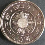 稲5銭白銅貨  明治32年