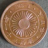 稲1銭青銅貨 明治31年
