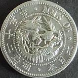 竜10銭銀貨 明治25年