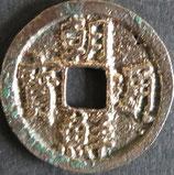 朝鮮通寶 西暦1423年
