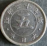 菊5銭白銅貨 明治29年