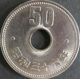 菊50円ニッケル貨 昭和36年