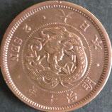 2銭銅貨 明治10年