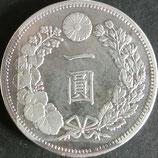 壱圓銀貨 明治14年