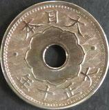 10銭白銅貨 大正10年