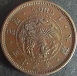 1銭銅貨大型 光武10年
