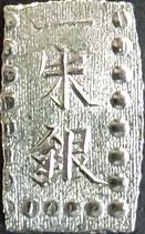 安政一朱銀(Rk)