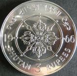 ブータン記念銀貨 西暦1966年