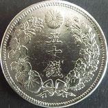 旭日50銭銀貨(明治44年)