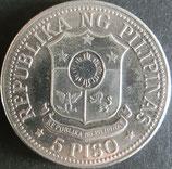 フィリピン記念貨 西暦1975年
