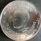 ハビーブブルギーバプルーフ銀貨(チュニジア共和国)
