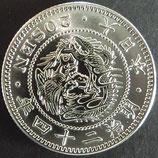 竜20銭銀貨 明治24年