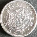竜10銭銀貨 明治6年