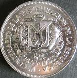 ドミニカ記念銀貨 西暦1963年Φ38