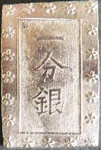安政一分銀(Bd)ス山斜横点銀・立ちX銀