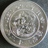 竜50銭銀貨