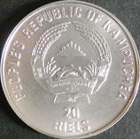 民主カンプチア銀貨