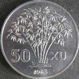 コンゴ 西暦1963年