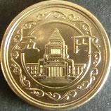 穴ナシ5円黄銅貨   昭和24年