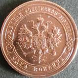 ローマコイン西暦1916年
