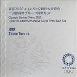 東京オリンピック記念銀貨千円 卓球