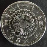 旭日20銭銀貨 明治41年