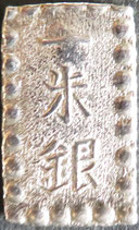安政一朱銀(Qm)爪朱人・縦長