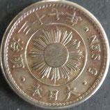 稲5銭白銅貨 明治37年