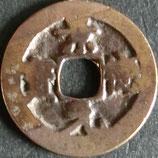 景徳元宝 西暦1004年