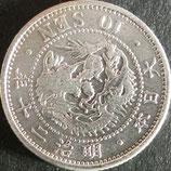 竜10銭銀貨 明治20年