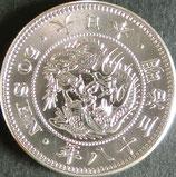 竜50銭銀貨(明治38年)下切