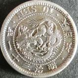 竜10銭銀貨 明治31年