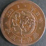 竜1銭銅貨 明治15年
