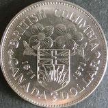 カナダ銀貨 西暦1971年