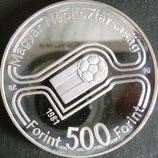 ハンガリー人民共和国銀貨