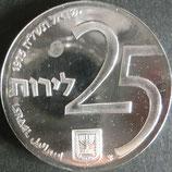 イスラエル記念銀貨 西暦1975年Φ42