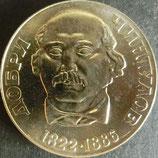 ブルガリアコイン西暦1972年