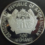 アフガニスタンプルーフ銀貨
