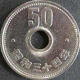 菊50円ニッケル貨 昭和34年