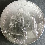 オーストラリア銀貨 西暦1961年Φ30
